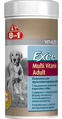 """8 in 1\""  Excel Daily Multi-Vitamin Adult Formula  -  70 таб"