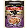 Evanger's Hand-packed - Chunky Chicken Casserole Dinner. Grain free! – консервы для собак. Набор 3 шт х 369 г