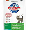 Hill`s  SP™ Kitten Healthy Development™ Tuna