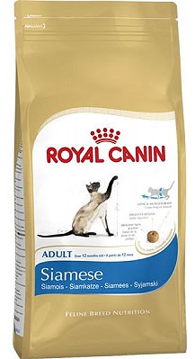 Royal Canin Feline Siamese Adult